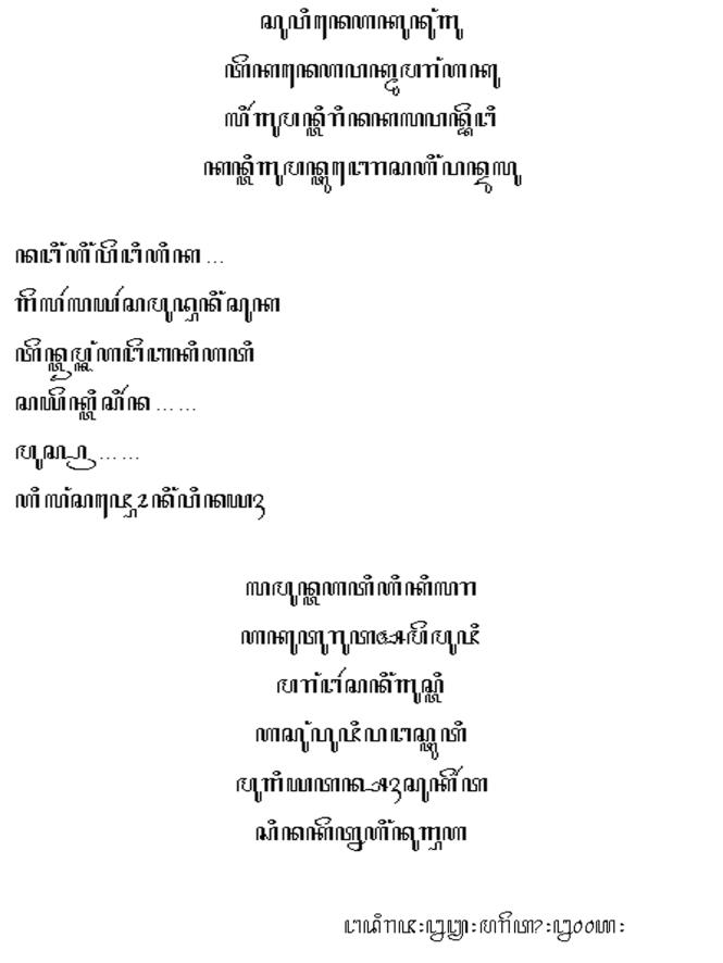 rtrrt-copy